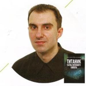 Eugene Nesmeyanov